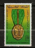 Maroc 1985 N° 994 ** La Marche Verte, Sahara Occidental, Mauritanie, Cour De Justice, Médaille, Soleil, Désert - Marokko (1956-...)