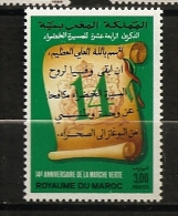 Maroc 1989 N° 1077 ** La Marche Verte, Sahara Occidental, Mauritanie, Cour De Justice, Parchemin, Armoiries, Espagne - Marokko (1956-...)