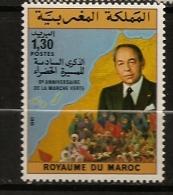 Maroc 1981 N° 896 ** La Marche Verte, Drapeau, Sahara Occidental, Mauritanie, Cour De Justice, Roi, Hassan II, Pélerins - Marokko (1956-...)