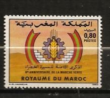 Maroc 1983 N° 954 ** La Marche Verte, Drapeau, Sahara Occidental, Mauritanie, Cour De Justice, Céréale, Blé, Industrie - Marokko (1956-...)