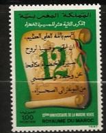 Maroc 1987 N° 1041 ** La Marche Verte, Sahara Occidental, Mauritanie, Cour De Justice, Parchemin, Armoiries, Espagne - Marokko (1956-...)