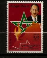 Maroc 1976 N° 779 ** Marche Verte, Roi, Hassan II, Mauritanie, Sahara Occidental, Carte, Cour Du Justice, Flambeau - Marokko (1956-...)