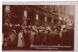 57  METZ - Souvenir Des Fetes De La Liberation - Carte Photo - Autres Communes