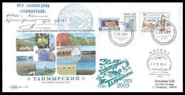 RUSSIA 2009 COVER Used TAIYMYR NATURE BIOSPHERE RESERVE PRESERVE ARCTIC FAUNA BIRD OISEAU DEER FLORA Khatanga Mailed - Arctische Fauna