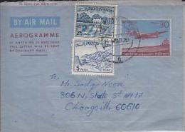 Pakistan Air Letter  (Z-2153) - Pakistán