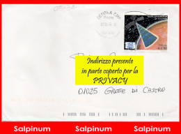 ISOLATO 2005 ESPLORAZIONE DI MARTE - 2001-10: Storia Postale