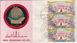 Libya Airmail Cover, Stamps  (Z-2164) - Libya