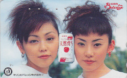 Télécarte Japon - FEMME / Boisson KIRIN Pomme - GIRL & DRINK Japan Phonecard - Frau Telefonkarte - Wink 2017 - Food