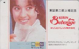 Télécarte Japon - FEMME / Boisson KIRIN Citron - GIRL & Lemon DRINK Japan Phonecard - Frau Telefonkarte - 2019 - Food