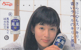 Télécarte Japon - FEMME / Boisson KIRIN - GIRL & DRINK Japan Phonecard - Frau Telefonkarte - 2020 - Food