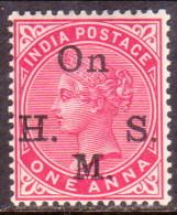 INDIA 1900 SG #O50 1a MLH Carmine Official - India (...-1947)