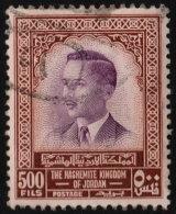 ~~~ Jordan 1954 - King Hussain II - 500 Fils - Key Value - Mi. 301 (o)  CV 12 € - Jordanië