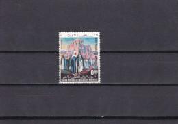 Marruecos Nº 639 - Marruecos (1956-...)