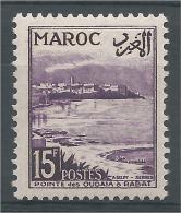 French Morocco, Kasbah Of The Udayas, Rabat, 15f. Lilac, 1951, MH VF - Marokko (1891-1956)