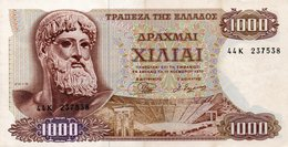 JORDAN 50 DINARS 1999 PICK 33a UNC BANKNOTE - Jordanie