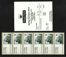 GB 2016 STAMPEX SPRING A009 LOCOMOTIVE TRAIN 1ST CLASS STRIP POST & GO ATM MNH - Great Britain