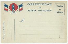 Carte 2 Drapeaux En Franchise - Neuve - Guerre De 1914-18