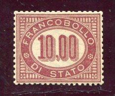 1875- ITALIA-SERVIZIO - 1 VAL.- M.N.H.-LUXE !! - Dienstpost