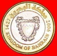 ★BI-METALLIC: BAHRAIN ★ 100 FILS 1427-2006! MINT LUSTER! LOW START★ NO RESERVE! - Bahrain