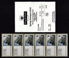 GB 2016 STAMPEX SPRING B001 LOCOMOTIVE TRAIN 1ST CLASS STRIP POST & GO ATM MNH - Great Britain