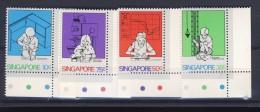SINGAPOUR 1981 ENSEIGNEMENT TECHNIQUE  YVERT  N°369/72  NEUF MNH** - Singapour (1959-...)
