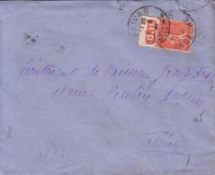 SEMEUSE - 50c - PUB D.U. SUR LETTRE DE PRIVAS - ARDECHE LE 7-4-1930 - Advertising