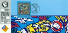 123 Carte Officielle Exposition Internationale Exhibition Sindelfingen 1994 FDC Cathédrale Mans Vitrail Tableau Painting - Esposizioni Filateliche