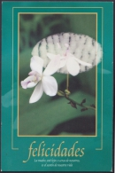 2004-EP-5 CUBA 2004. Ed.79a. MOTHER DAY SPECIAL DELIVERY. ENTERO POSTAL. POSTAL STATIONERY. ERROR DE IMPRESIÓN. FLORES. - Cuba