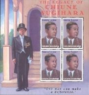 SIERRA LEONE  2543  MINT NH STAMPS OF CHIUNE SUGIHARA    ( - Unclassified