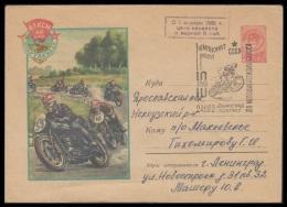 769 RUSSIA 1958 ENTIER COVER Used 938 MOTORBIKE MOTORCYCLE MOTOCYCLETTE MOTORRAD WORLD MOTO Overprint Mailed 58-166 - Motorräder