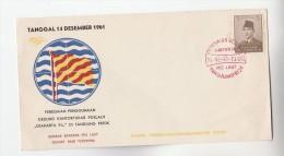 1961 INDONESIA Stamps COVER TANDJUNG PRIOK EVENT - Indonesia