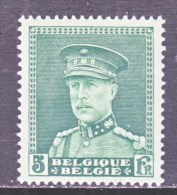 BELGIUM  235    * - 1931-1934 Kepi