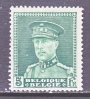 BELGIUM  235    (o) - 1931-1934 Kepi