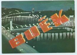 Buek - Spacewalk Stamp - Hungary