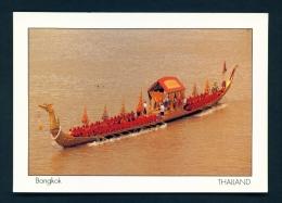 THAILAND  -  Bangkok  The Royal Barge  Unused Postcard - Thailand