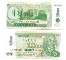 Trandestria  -  Moldova - 10 000 Rouble-1994  - Suvorov  UNC - Moldavia