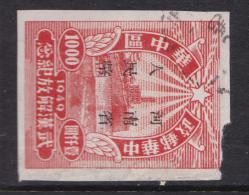 1949 Honan Overprint With RMB On LIB. Of Hankow LCC150 - Central China 1948-49