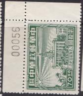 1949  LIB. Of Hankow LCC86 - Centraal-China 1948-49