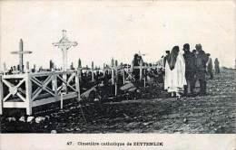 GRECE GREECE SALONIQUE CIMETIERE CATHOLIQUE DE ZEYTENLIK - Grèce