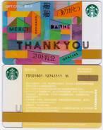 China Starbucks 2015 Summer Thank You Gift Cards Set  RMB100 - China