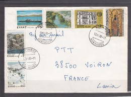 Lettre De  KORINTHOS Grece Le 18 VI 1980 Pour  38500  VOIRON  Avec 6  Timbres - Grecia
