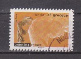 FRANCE / 2007 / Y&T N° 4004 Ou AA 106 - Oblitération De 2007. SUPERBE ! - Frankreich