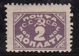 Russie 1925. N°Y.T. :  TT. 11 (sans Fil.dent.12) *