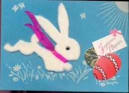 Carte Joyeuses Pacques - Pasen - Lapin Laine - Konijntje In Wol - Loisirs Créatifs