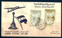 ARABIA  Busta Fdc - Arabia Saudita