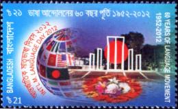 LANGUAGES-INTERNATIONAL LANGUAGES MOVEMENT-LANGUAGE DAY-BANGLADESH-2011-MNH-B3-791 - Languages