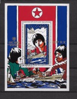 LOTE 352  /// COREA  HB  MNH**    LIQUIDATION!!!!!!! - Corea (...-1945)