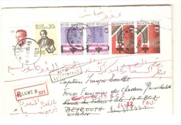 Tµp 2103(2)2104(2)-2106-2085 S/L.recommandée C.Woluwé En 1984 V.Militaire Au Liban Réexpédié à Pau France AM242 - Briefe U. Dokumente