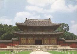 KOREA SUD CH'ANGDON PALACE, PC, Circulated 1994 - Korea (Süd)