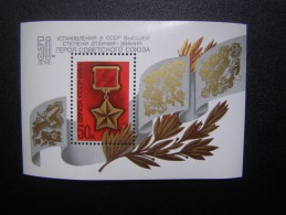 RUSSIA 1984 MNH (**)YVERT172  The 50th Anniversary Of The Title Of Hero Of The Soviet Union. - Blocks & Sheetlets & Panes